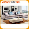 High Quality Fashion Style Living Room Furniture Sofa Sale