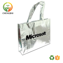 Water proof custom gift packaging bag