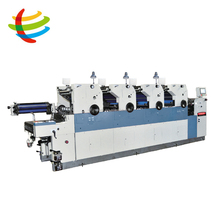 Multi colour offset printing machine price four color printing for magazine
