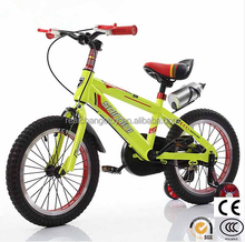 Baby Cycle Helper 2 big tires with 2 helpful small wheels Mountain Bike for Children