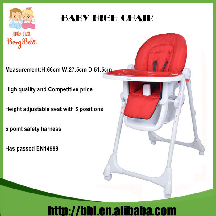 2016 New Design High Quality Eco-Friendly Adjustable 4-Wheels Plastic Baby Feeding Chair Prices