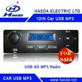 HASDA HK-7882CAR AUDIO CD/MP3/USB PLAYER RECEIVER AM FM RADIO