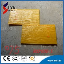 customized pvc stamped concrete for paving stone