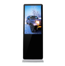 Top quality New media advertising equipment floor stand lcd advertising display