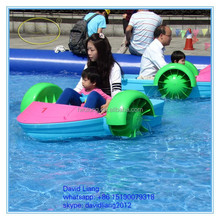Fwulong high quality HDPE sale electric paddle boat used for kids and adult