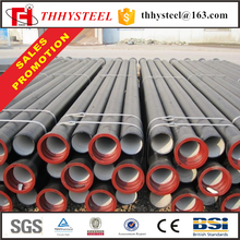 "cast iron pipe 6"" inch/prices iron pipe 6 meter/ductile iron pipe rates"