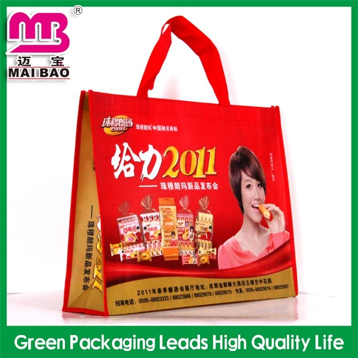 factory supply fashion silicone pp non woven shopping bag