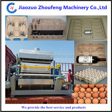 Drink paper cup holder tray making machine price