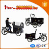 new design rickshaw chopper bicycle for adult