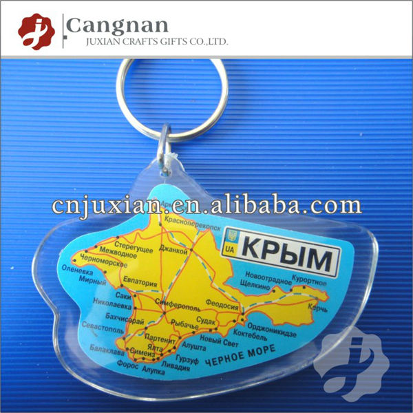 Promotional personalized keychain manufacturers in china