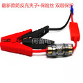 Smart EC5 battery clamp car jumper cable for car emergency starter