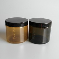 500g PET Amber Color Plastic Jar Cosmetic Round Plastic Container with Lid