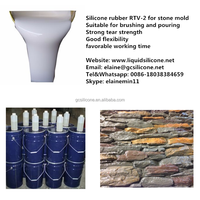 High quality Rtv2 molding silicone rubber for artificial rock molds making