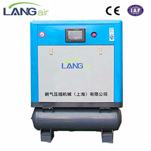 7.5kw denyo screw air compressor 300L with air tank air dryer