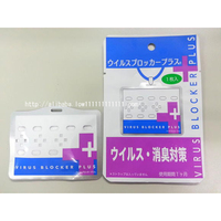 Made in japan virus blocker plus air disinfection consumer product don't made in china