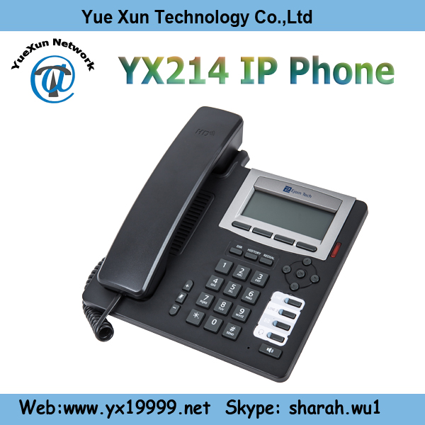 2 Lines & HD voice office bussiness phone YX214 ip phone