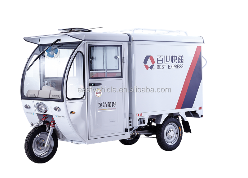 Closed Cabin Cargo Tricycle Battery Operated