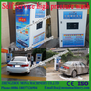 1.6KW coin/card operated self service car wash station equipment/self service a sweet coin operated