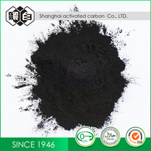 Nut Shell Active Carbon For Activated Carbon Mask