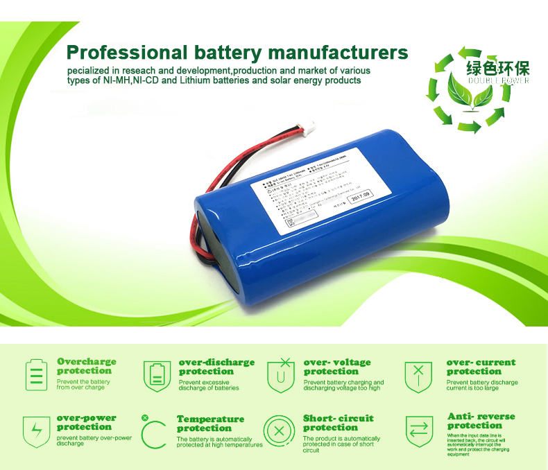 Guangzhou factory price custom oem rechargeable 2s1p 2200mah 18650 7.4v li ion battery pack