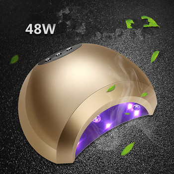 New design 48W Sunshine light 4 color UV LED Nail lamp nm
