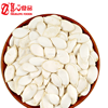Export Grade Shine Skin Pumpkin Seeds