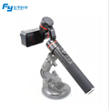 feiyu summon stabilizer camera 3 axis camera gimbal