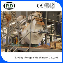 Hot sale wood log chips straw stalks rice husk biomass fuel pellet making machine for wholesales