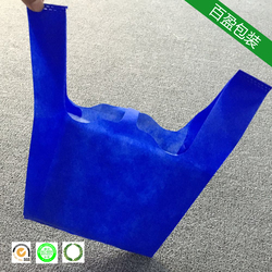 2016 alibaba provide China products wholesale cheap non-woven vest bag