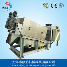 Screw Sludge Dewatering Filter Press Machine