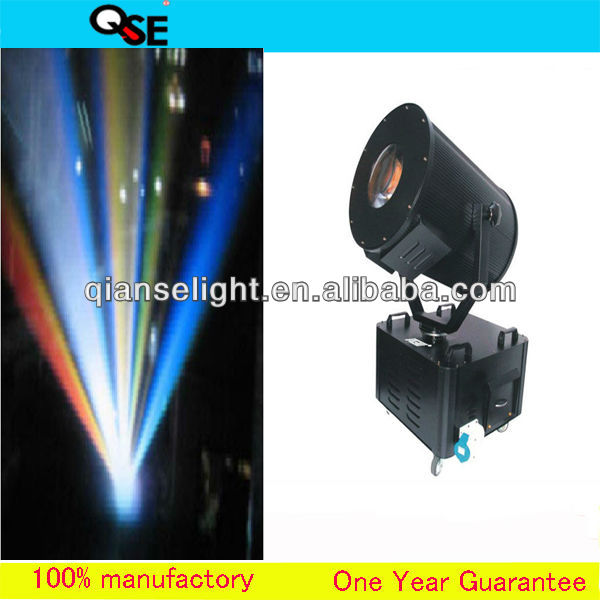 5000W moving head beam light outdoor stage track lighting