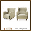 hotel upholstered wingback chair reclining