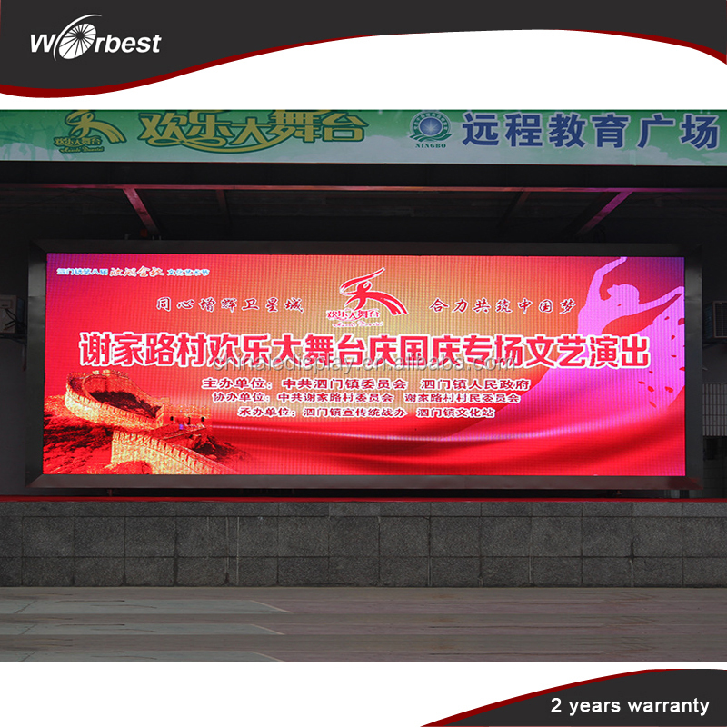 outdoor billboard programmable led moving message sign board/ p10 led outdoor screen