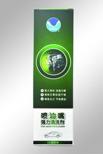 High-efficiency Clean Fuel Injector Cleaner 320ML