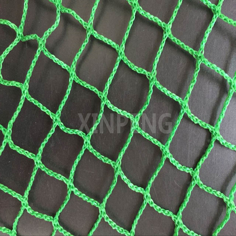 Nylon <strong>netting</strong>