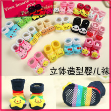 low moq winter fashion infant socks,unisex anti-slip sock shoes,cheapest china supplier stock sock