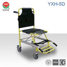 Metal Stair Stretcher YXH-5D