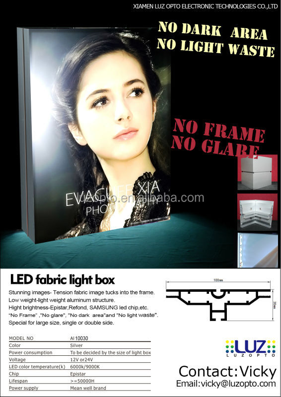 Decorative frameless tension trade show light box for exhibition