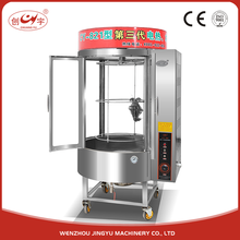 rotating grill machine/machine electric grill/chicken roaster