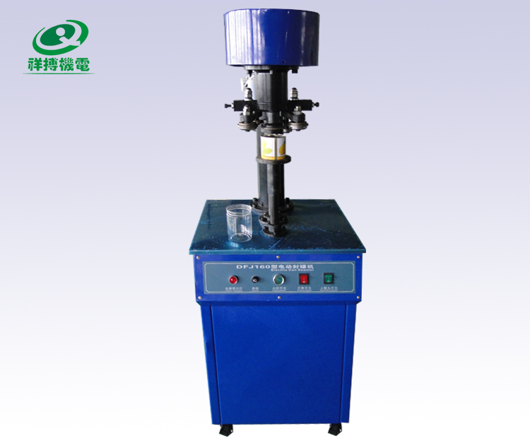Bench top semi automatic food can seamer
