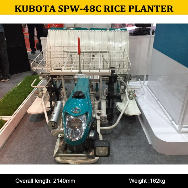 KUBOTA 4 ROWS SPW-48C RICE PLANTER,KUBOTA 4 ROWS WALING RICE TRANSPLANTER, KUBOTA RICE TRANSPLANTER
