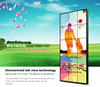 Large size 55inch vertical lg video wall led display for advertising screen