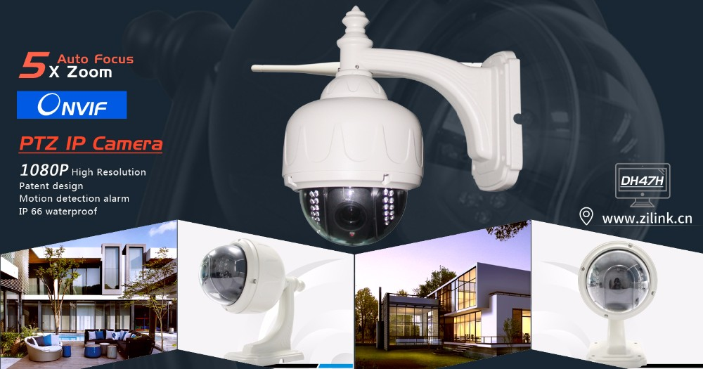 CCTV Security camera High Speed IP Dome camera HD 1080P Waterproof IR night view PTZ ip camera outdoor