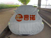 Scratch Proof Non woven Fbric Car Covers