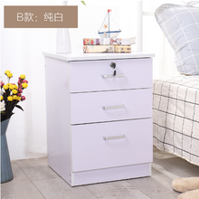 Simple bedside cabinet with lock / small office filing cabinet
