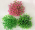 Plastic Aquarium Plants Artificial Decorative Fish Plant Accessories