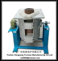 Medium Frequency Induction Melting Furnace For Metal for 100KG