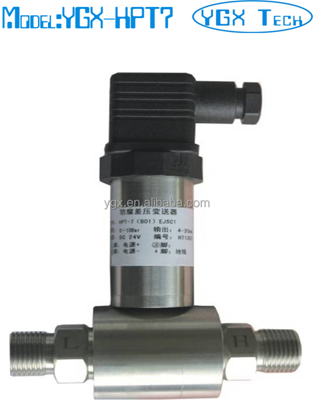 Anticorrosion differential pressure transmitter 4-20ma