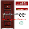 Home main door steel door meatal door