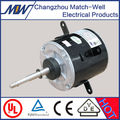 HOT SALE High quality AC industrial motors 50/60 Hz Mcquay supplier